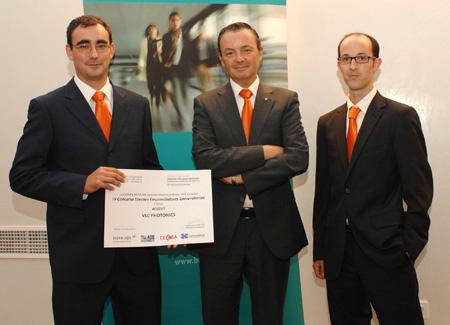 Catedra bancaja accesit award 2011 VLC Photonics photo